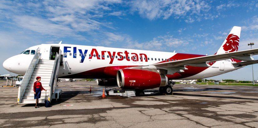 FlyArystan: из Нур-Султана в Москву от 9999 тенге