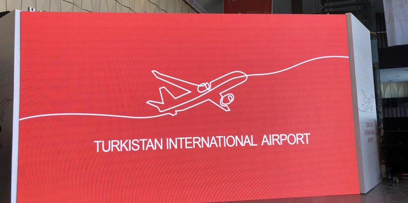 На юге Казахстана открылся новый международный аэропорт